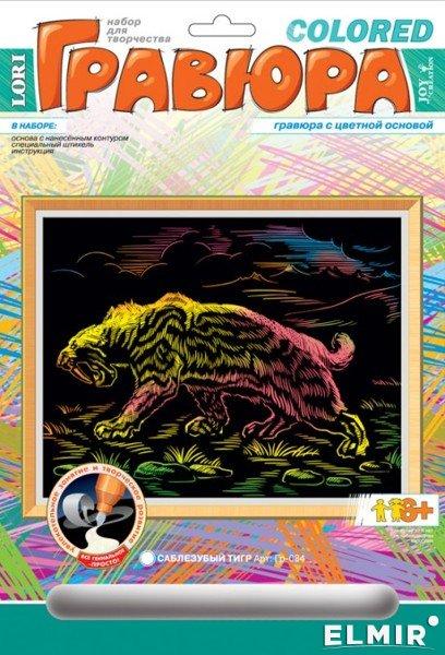 Гравюра с цветной основой LORI Саблезубый Тигр (Гр-084 ...